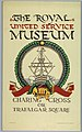 Poster, The Royal United Service Museum, for London Underground, 1921 (CH 18447459-2).jpg