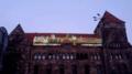 Poznańskie Słowiki neon św. Marcin Poznań.png