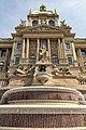 Prag, Nationalmuseum, Brunnen -- 2019 -- 6843.jpg