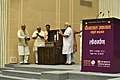Prime Minister Narendra Modi inaugurates works of Deendayal Upadhyaya.jpg