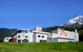 Produktionsstätte Handl Tyrol Sitz Pians copyright HandlTyrol.png