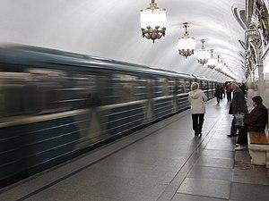 Prospekt Mira (Koltsevaya Line) - Image: Prospekt Mira koltsevaya (5038978090)
