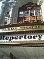 Publix theatre Indiana Repertory Theatre.jpg