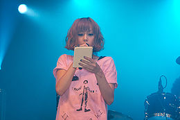 Puffy AmiYumi 20090704 Japan Expo 17.jpg
