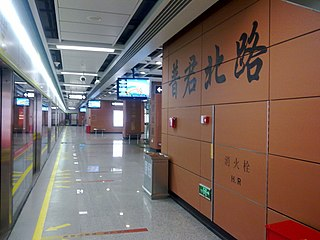 Pujun Beilu station Guangfo Metro station in Foshan