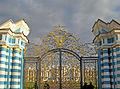Pushkin goldengate2.jpg
