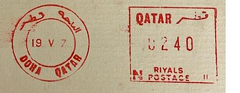 Qatar stamp type 2.2.jpg