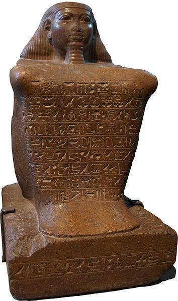 File:QuartziteBlockStatueOfSenenmut-BritishMuseum-August19-08.jpg