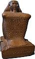 QuartziteBlockStatueOfSenenmut-BritishMuseum-August19-08.jpg