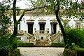 Quinta das Lagrimas entry - DSC09528.jpg