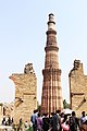 Qutab Minar (tapering tower).jpg