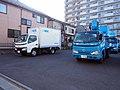 RENT Dyna (7th Standard cab) Dry van and Aerial work platform.jpg