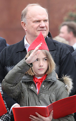 RIAN archive 910729 Young Pioneer induction ceremony held on Moscow's Red Square.jpg