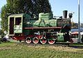 RND-Kch4 locomotive-2011.jpg