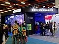 ROC-NDC ASVDA area, Taipei IT Month 20171209.jpg
