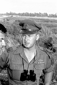 Rabin Northern Command1957.jpg