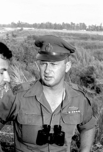 Southern Command (Israel) - Image: Rabin Northern Command 1957