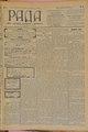 Rada 1908 016.pdf