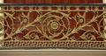 Railing detail, U.S. Custom House, Charleston, South Carolina LCCN2010719458.tif
