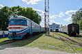 Railway depot, Lyubotyn (04).jpg
