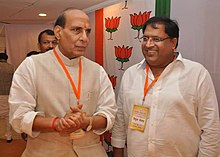 Rajnath Singh and Vipul Goel.jpg