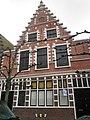 Ramen 11, Hoorn.jpg