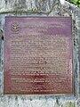Reginald Fessenden Commemorative Plaque 2.JPG