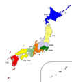 Region system9.png