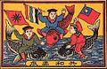Republic of China Flags.jpg