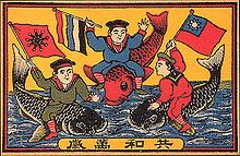 Drawing of three men sitting on fish at the surface, each wearing a sailor suit and waving a flag