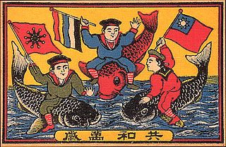 Major political principle of Republic of China in 1911