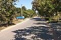 Road to the sea. Kuchugury village, Temryuk district, Krasnodar region.jpg