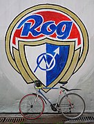 Rog trekk by enterance to Rog factory (Ljubljana, Slovenia).jpg