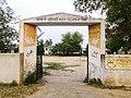 Rolu Majra, Punjab 140103, India - panoramio (14).jpg