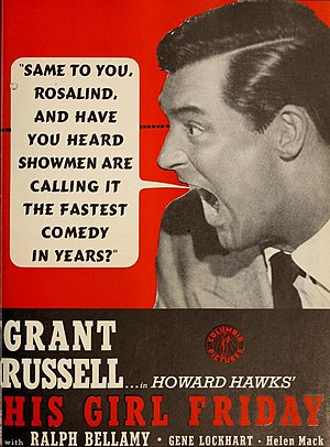 Rosalind Russell & Cary Grant in 'His Girl Friday' (2).jpg