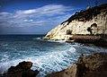 Rosh Hanikra beach חוף ראש הנקרה.jpg