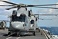 Royal Navy Melin Mk 2 Helicopters on HMS Illustrious MOD 45157441.jpg
