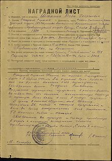 Roza Shanina's commendation list.jpg
