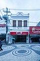 Rua Laranjeiras Centro Aracaju Sergipe 2017-7610.jpg