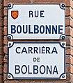 Rue Boulbonne Plaques.jpg