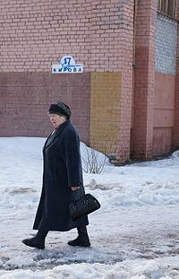 Russian lady 2.jpg