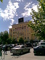 STANDARD BANK head office, Tbilisi.jpg