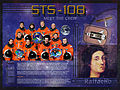 STS-108 Mission Poster.jpg