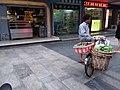 SZ 深圳 Shenzhen 羅湖 Luohu 嘉賓路 Jiabin Road 航運路 Hangyun Road August 2018 SSG 02.jpg
