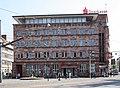 Saarbrücken, Haus Rathausplatz 9.jpg
