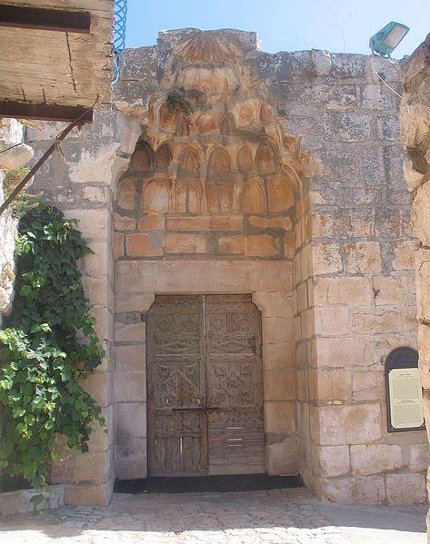 File:Safed-78-n.jpg