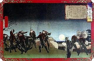Saga Rebellion