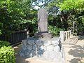 Saigagake Monument.jpg
