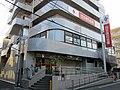 Saikyo Shinkin Bank Fujimidai Branch.jpg