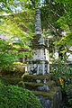 Saimyoji Kyoto Kyoto09n4110.jpg